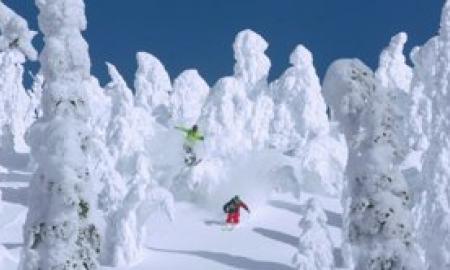 Blacktail Mountain Ski Area Lift Tickets